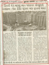 News Paper Coverage
